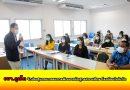 อบจ.ภูเก็ต จัดประชุมคณะกรรมการพัฒนาหลักสูตรสถานศึกษาโรงเรียนในสังกัด